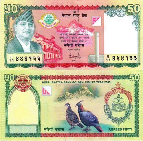 Nepal 50 rupees 2005