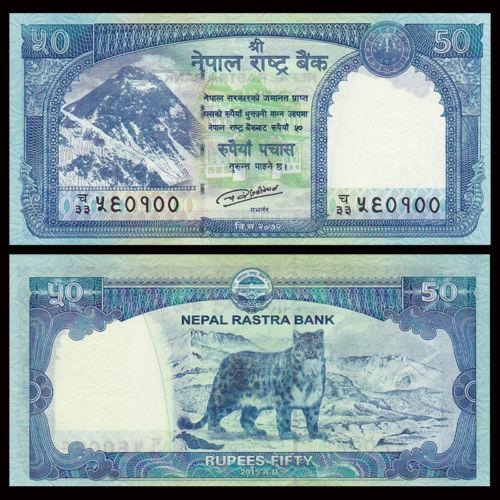 Nepal 50 rupees 2015