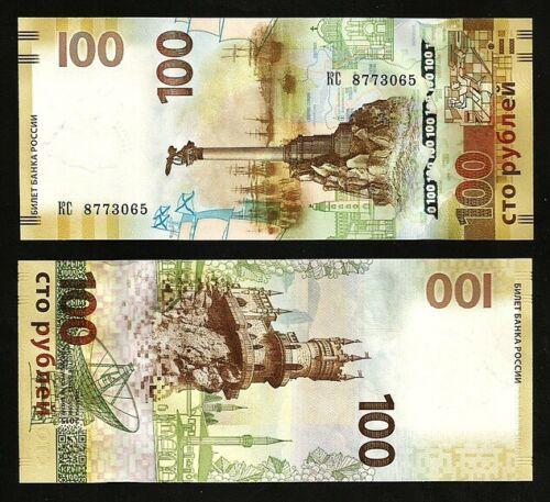 Nga 100 rúp 2015