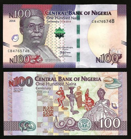 Nigeria 100 naira 2014