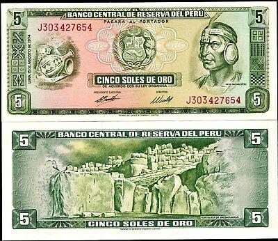 Peru 5 soles de oro 1974
