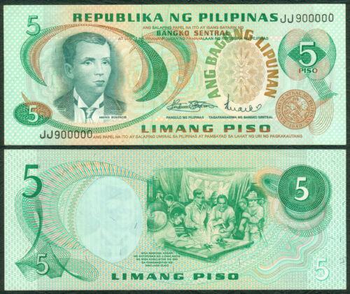 Philippine 5 peso 1978
