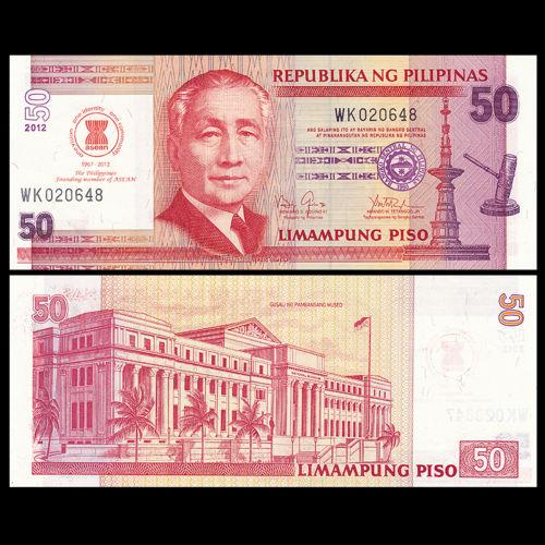 Philippine 50 peso 2012