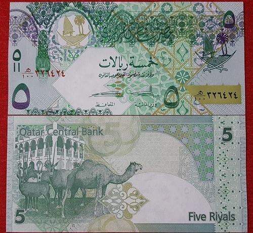 Quatar 5 Riyal