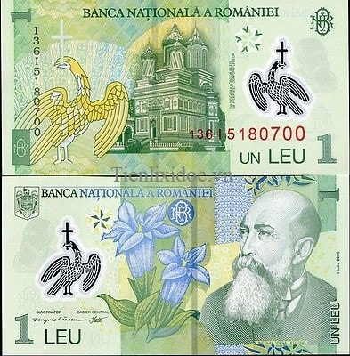 Romania 1 leu polime