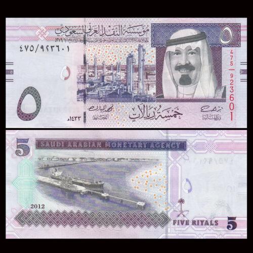 Saudi Arabia 5 Riyal 2012