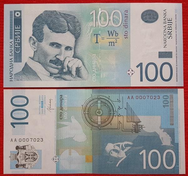 Serbia 100 dinara