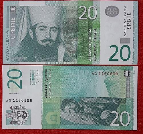Serbia 20 Dinar