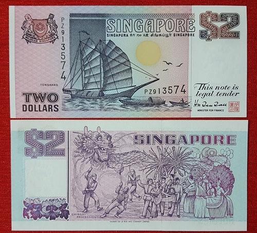 Singapore 2 dollar