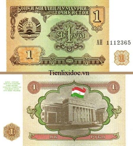 Tajikistan 1 Somoni