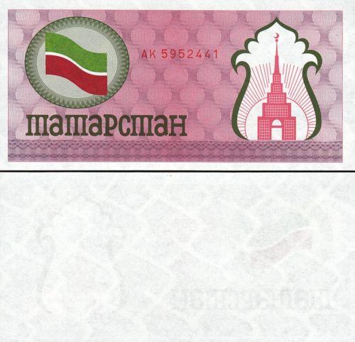 Tatarstan 100 rubles 1991