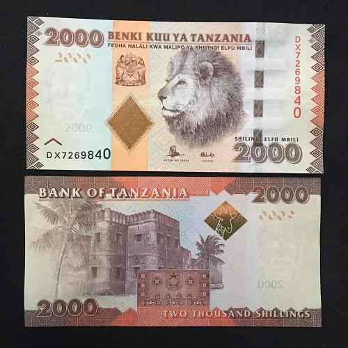 Tazania 2000 shilling 2015