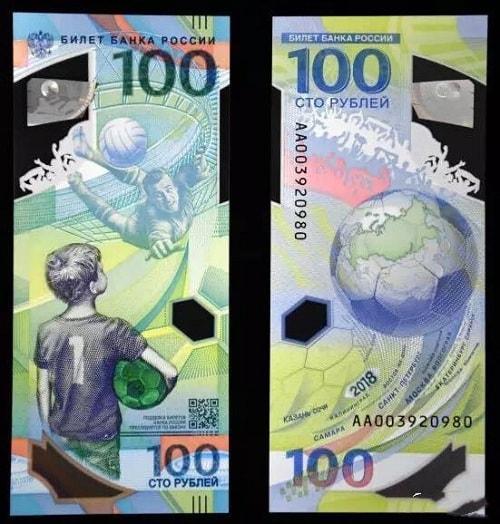Tiền 100 Rúp Nga Kỉ Niệm World Cup 2018 Tại Nga(Polymer)