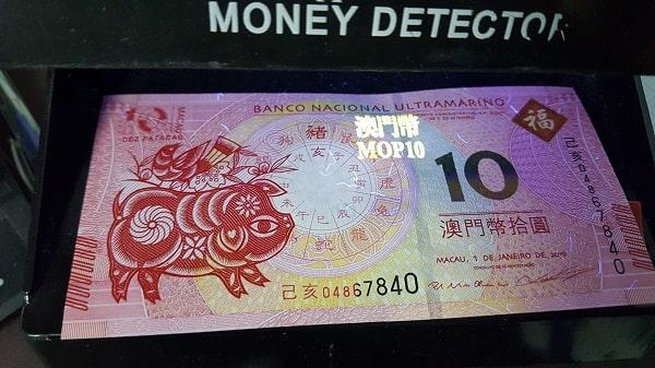 Tiền Con Heo Macao 10 Patacas