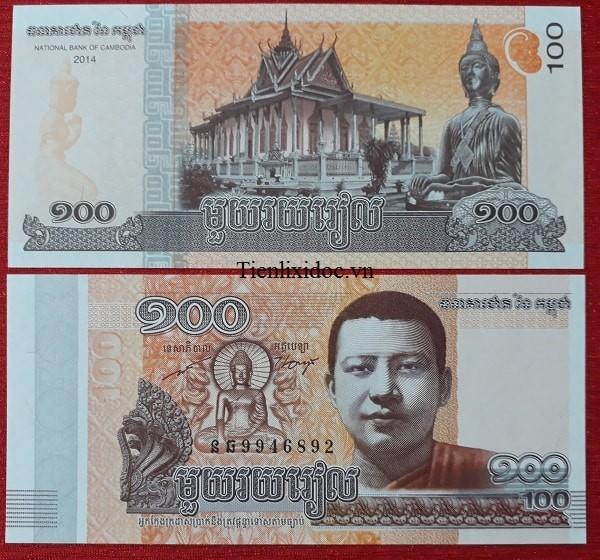 Tiền Hình Phật Campuchia