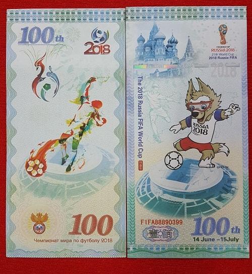 Tiền Kỉ Niệm World Cup 2018