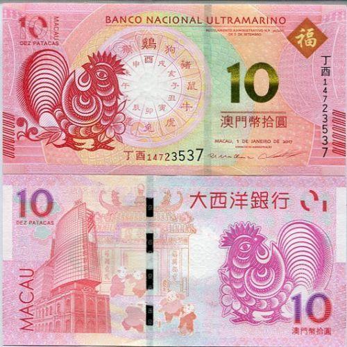 Tiền Lì Xì Người Tuổi Gà - Tiền Macao