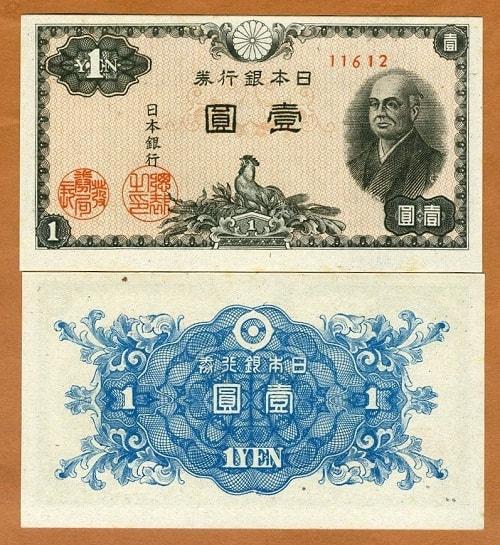 Tiền Lì Xì Người Tuổi Gà - Tiền Nhật