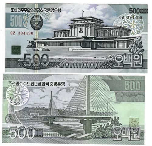 Triều Tiên 500 won 1998