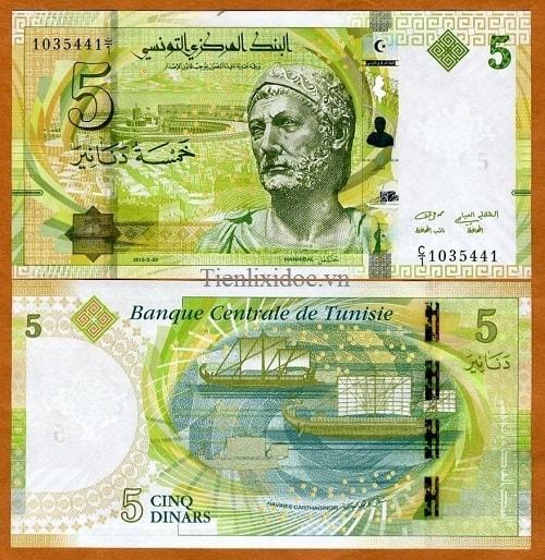 Tunisia 5 dinars 2014