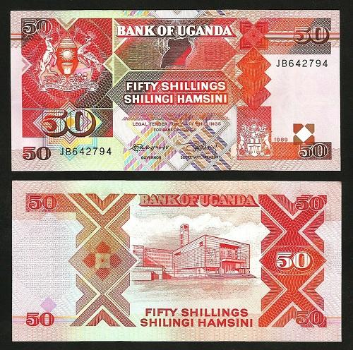 Uganda 50 shillings 1989