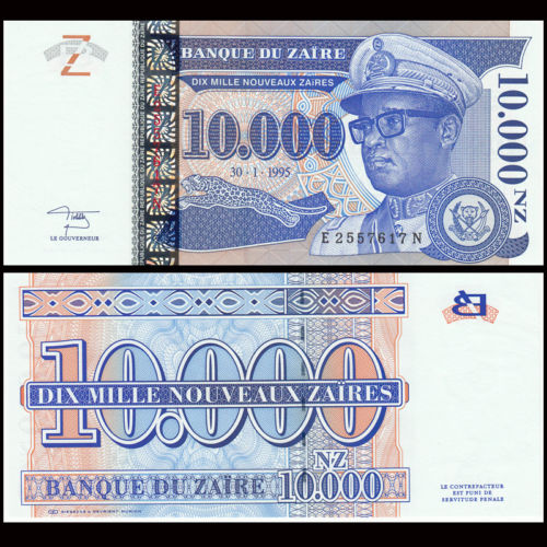 Zaire 10.000 zaires 1995